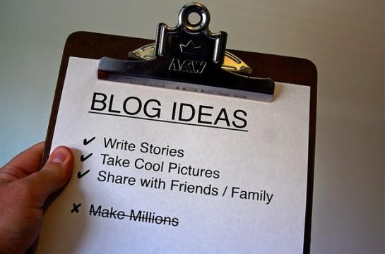 blog0